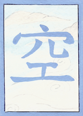 Japanese Rune Card: Air
