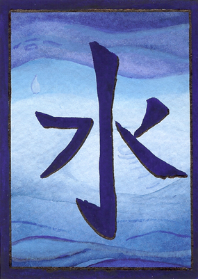 Japanese Rune Card: Water